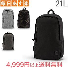 【あす楽】 ニクソン Nixon リュック スミス SMITH SE 21L ( C2397 / C2820 ) バックパック バッグ メンズ レディース アウトドア デイパック Backpack [4,999円以上送料無料]