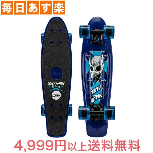 【GWもあす楽】 ペニー スケートボード Penny Skateboards スケボー 22インチ TONY HAWK トニーホーク リミテッドエディション LIMITED EDITION Hawk Crest Blue PNYCOMP22445 [4,999円以上送料無料]