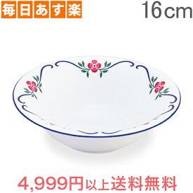 ロールストランド Rorstrand スンドボーン ディーププレート 16cm ボウル 深皿 食器 磁器 1011770 Sundborn Plate Deep 北欧 スウェーデン [4,999円以上送料無料]【コンビニ受取可】