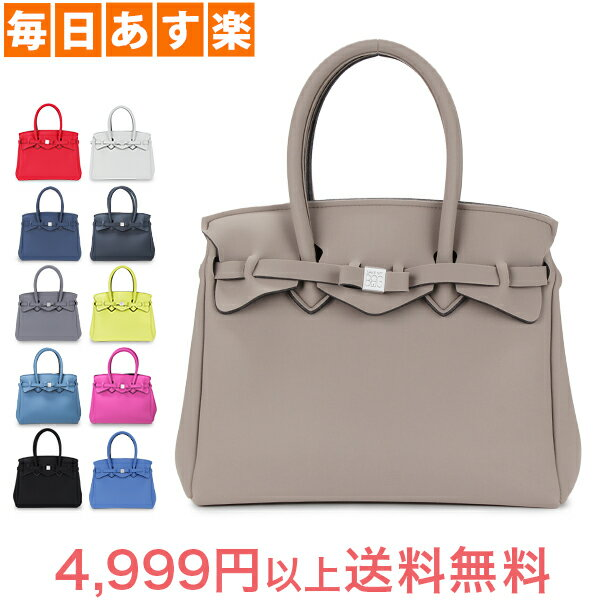 セーブマイバッグ Save My Bag ミス Mサイズ ハンドバッグ トートバッグ 10204N Standard Lycra MISS ( Medium ) レディース 軽量 ママバッグ [4,999円以上送料無料]