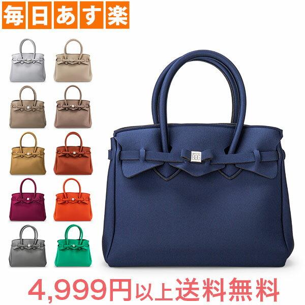 セーブマイバッグ Save My Bag ミス メタリック MISS METALLICS ハンドバッグ Mサイズ トートバッグ 10204N MISS ( Medium ) レディース 軽量 ママバッグ [4,999円以上送料無料]