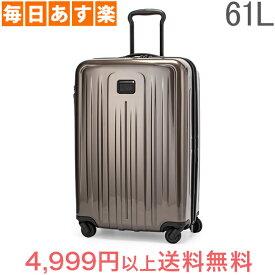 【あす楽】 トゥミ TUMI スーツケース 61L 4輪 拡張 ショートトリップエクスパンダブル4ウィールパッキングケース 022804064MNK4 / 124859-T315 ミンク [4,999円以上送料無料]