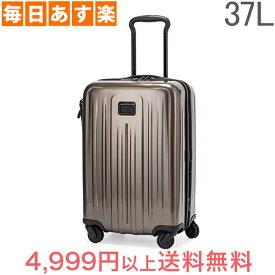 【あす楽】 トゥミ TUMI スーツケース 37L 4輪 拡張 インターナショナル エクスパンダブル 4ウィールキャリーオン 022804060MNK4 / 124855-T315 ミンク [4,999円以上送料無料]