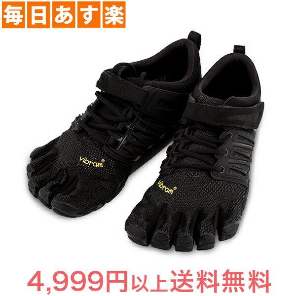 【GWもあす楽】 ビブラム Vibram ファイブフィンガーズ メンズ V-Train 17M6601 Black Out ブラックアウト Training Mens 5本指 シューズ ベアフット靴 トレーニング [4,999円以上送料無料]