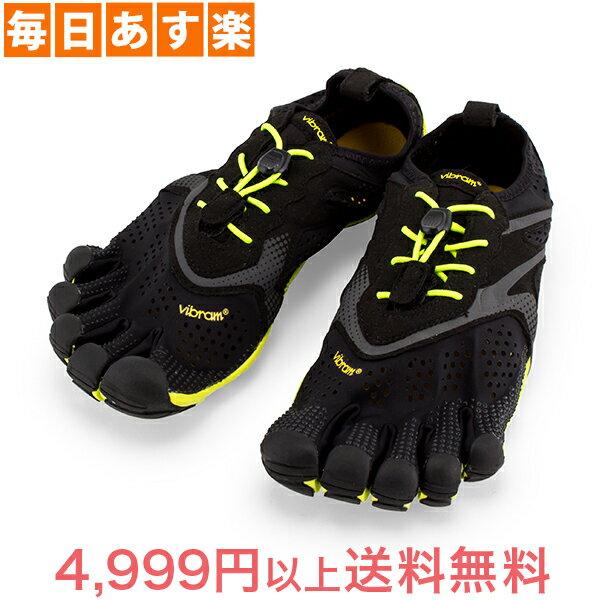 【GWもあす楽】 ビブラム Vibram FiveFingers ファイブフィンガーズ メンズ V-Run Mens 5本指 シューズ ランニングシューズ ベアフット靴 ウォーキング 16M3101 [4,999円以上送料無料]