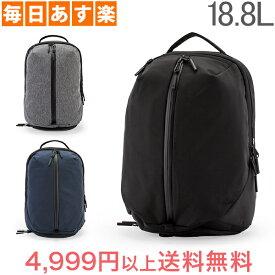 【あす楽】 エアー AER リュックサック 18.8L フィットパック 2 FIT PACK 2 バックパック 鞄 メンズ レディース ジム ビジネス ナイロン [4,999円以上送料無料]