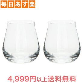 バカラ シャトーバカラ タンブラー 2個セット グラス ガラス 洋食器 クリア 2809867 Baccarat CHATEAU BACCARAT S Tumbler & High Ball Tumbler [4999円以上送料無料]