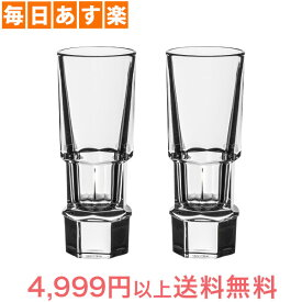 バカラ Baccarat アビス ウォッカグラス 2個セット ショットグラス ペア 2603422 Abysse Vodka 2 Set ペアグラス 贈り物 [4999円以上送料無料]