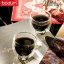 【あす楽】Bodum ボダム パヴィーナ ダブルウォールグラス 2個セット 80ml Pavina 4557-10US Double Wall Thermo Espresso set of 2 クリア 北欧 [4999円以上送料無料]