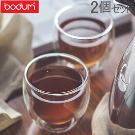 Bodum ボダム パヴィーナ ダブルウォールグラス 2個セット 0.25L Pavina 4558-10US Double Wall Thermo Cooler set of 2 クリア 北欧 [4999円以上送料無料]