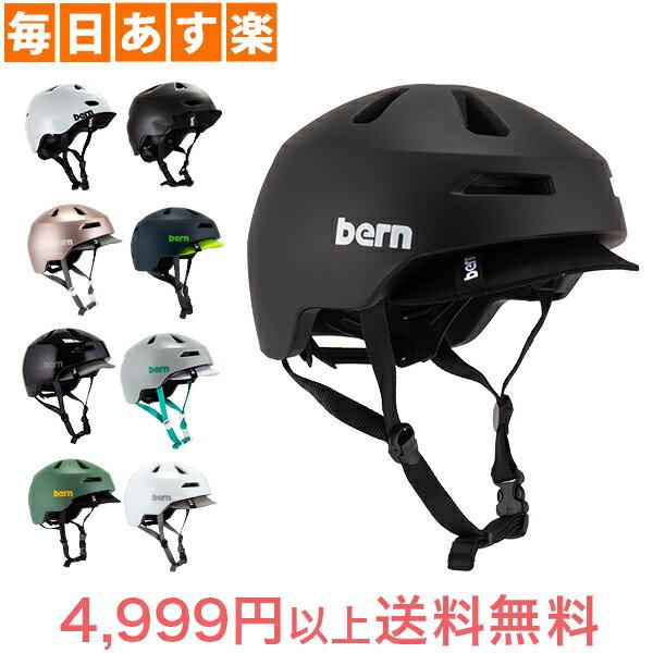 【GWもあす楽】 バーン Bern ヘルメット ブレントウッド 2.0 オールシーズン 大人 自転車 スケボー Brentwood 2.0 [4,999円以上送料無料]
