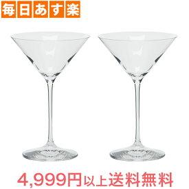【コンビニ受取可】 Riedel リーデル Vinum XL ヴィノム エクストラ・ラージ Martini マティーニ ワイングラス 2個組 クリア(透明) 6416/37 [4999円以上送料無料]