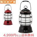 ベアボーンズ リビング Barebones Living フォレストランタン LED アウトドア キャンプ ライト 照明 Forest Lantern V2 [4,999円以上送料無料]
