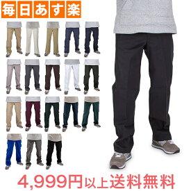 【あす楽】ディッキーズ Dickies オリジナル ワークパンツ 874 チノパン パンツ ズボン メンズ 大きいサイズ 作業着 Original 874 Work Pant MENS [4,999円以上送料無料]