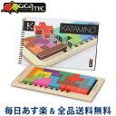 【あす楽】Gigamic ギガミック Katamino カタミノ 木製パズル 脳トレ 知育玩 200102/152501 ボードゲーム [4999円以上…