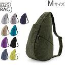 【お盆もあす楽】 最大1000円OFFクーポン ヘルシーバックバッグ Healthy Back Bag テクスチャードナイロン Mサイズ ボ…