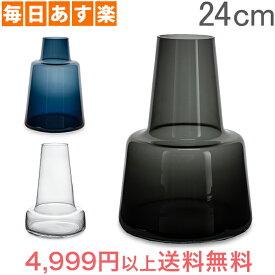 【あす楽】 ホルムガード Holmegaard 花瓶 フローラ フラワーベース 24cm Flora Vase H24 ガラス 一輪挿し シンプル 北欧 [4,999円以上送料無料]