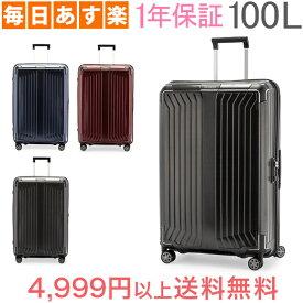 【1年保証】 サムソナイト Samsonite スーツケース 100L 軽量 ライトボックス スピナー 75cm 79300 Lite-Box SPINNER 75/28 キャリーバッグ [4,999円以上送料無料]