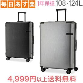 【あす楽】 【1年保証】 サムソナイト Samsonite スーツケース 108-124L エヴォア スピナー 75cm エキスパンダブル 111416 Evoa SPINNER 75/28 EXP [4,999円以上送料無料]
