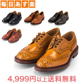 【あす楽】 トリッカーズ Tricker's バートン ウィングチップ ダイナイトソール 5633 Bourton Dainite sole メンズ 靴 ブローグシューズ レザー 本革 [4999円以上送料無料]