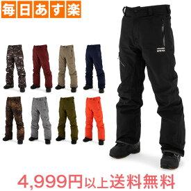 【あす楽】ボルコム Volcom L GORE-TEX PANT Men's メンズ スノーウェア ゴアテックス パンツ G1351904 スノーボード ウェア スノボ ボードウェア [4,999円以上送料無料]