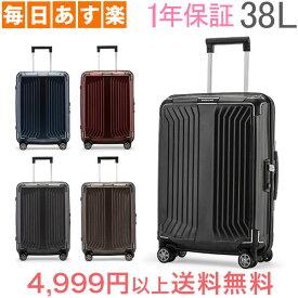 【1年保証】 サムソナイト Samsonite スーツケース 38L 軽量 ライトボックス スピナー 55cm 機内持ち込み 79297 Lite-Box SPINNER 55/20 [4,999円以上送料無料]
