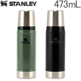 Stanley スタンレー Classic Vacuum Bottle 真空断熱ステンレスボトル 473ml 水筒 ステンレス水筒 あす楽