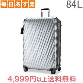 【あす楽】 トゥミ TUMI スーツケース 84L 4輪 19 Degree Aluminum エクステンデッド・トリップ・パッキングケース 036869SLV2 シルバー キャリーケース キャリーバッグ [4999円以上送料無料]