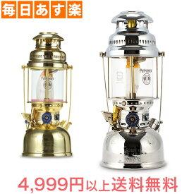 【あす楽】ペトロマックス Petromax HK500 圧力式 灯油ランタン オイルランプ ランタン カンテラ アウトドア キャンプ ライト 照明 [4,999円以上送料無料]