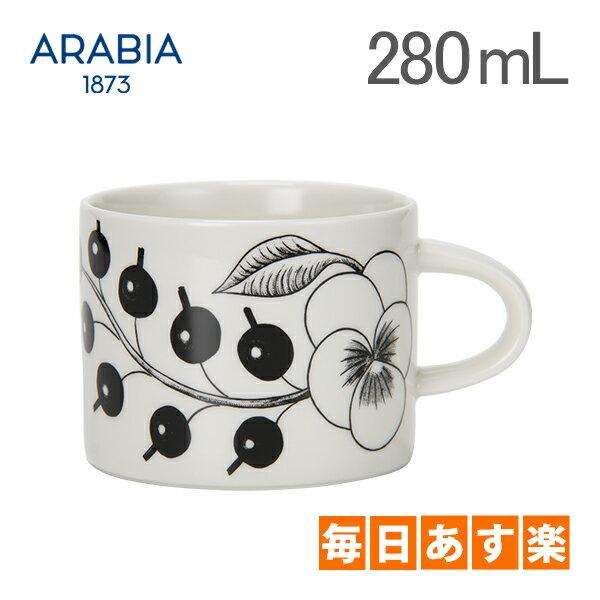 アラビア カップ ブラック パラティッシ ブラパラ 280mL 0.28L マグ 食器 調理器具 フィンランド 北欧 柄 贈り物 64 1180006677-8 Arabia PARATIISI BLACK&WHITE Cup [4999円以上送料無料] 新生活