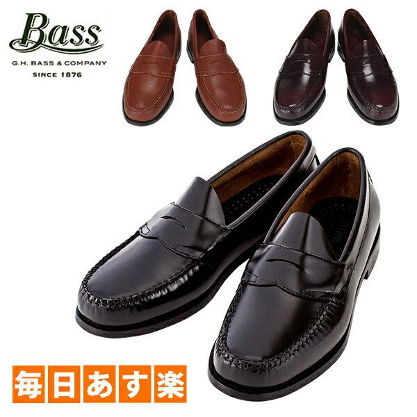 G.H.BASS G.H.バス Penny Loafer (LOGAN) ペニーローファー(ローガン) ブラック/バーガンティ/タン ローファー 革靴 [4999円以上送料無料]