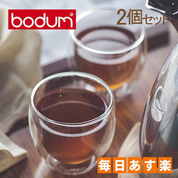 Bodum ボダム パヴィーナ ダブルウォールグラス 2個セット 0.25L Pavina 4558-10US Double Wall Thermo Cooler set of 2 クリア 北欧 [4999円以上送料無料]