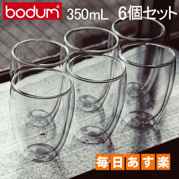 ボダム グラス ダブルウォールグラス パヴィーナ 6個セット 350mL タンブラー 保温 保冷 クリア 4559-10-12US bodum Double Wall Glass Pavina Gift Set(SET of 6)Medium, 0/35L, 12oz ビール [4999円以上送料無料] 新生活