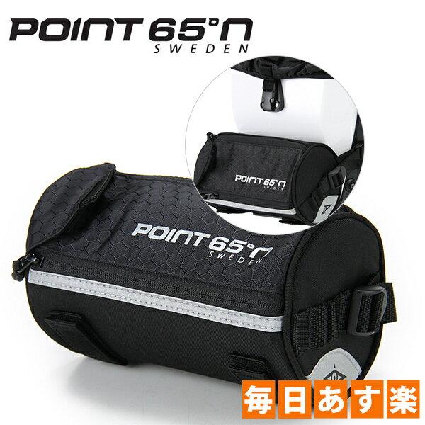 Point65 ポイント65 Exterior Cargo X Case 20L ブラック 503866 北欧 [4999円以上送料無料]