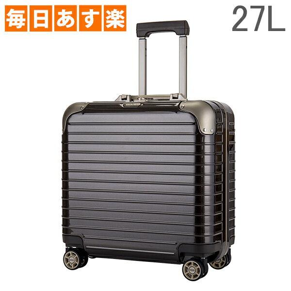 リモワ Rimowa スーツケース 27L リンボ ビジネス マルチホイール 881.40.33.4 Limbo Business Multiwheel 4輪 キャリーバッグ グラナイトブラウン [4,999円以上送料無料]