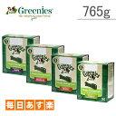Greenies(グリニーズ)グリニーズウェイトマネジメント BOXタイプ 765g ティーニー プチ レギュラー ラージ 愛犬用デンタルガム ドッグフードWeight Management Dent