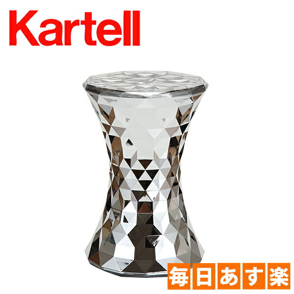 Kartell カルテル STONE ストーン Chrome クローム 8801 花瓶 ゴミ箱 傘立て [4999円以上送料無料]