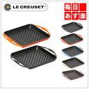 ルクルーゼ フライパン 30cm 300mm スキレットグリル フライパン キッチン用品 調理 デザイン 20127-00 Le Creuset