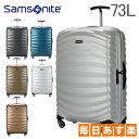 サムソナイト Samsonite ライトショック スピナー 73L 69cm 軽量 スーツケース 62765 Lite Shock SPINNER 69/25 キャ…