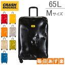 クラッシュバゲージ Crash Baggage スーツケース 65L パイオニア Mサイズ 中型 CB102 Pioneer キャリーバッグ キャリーケース ク...