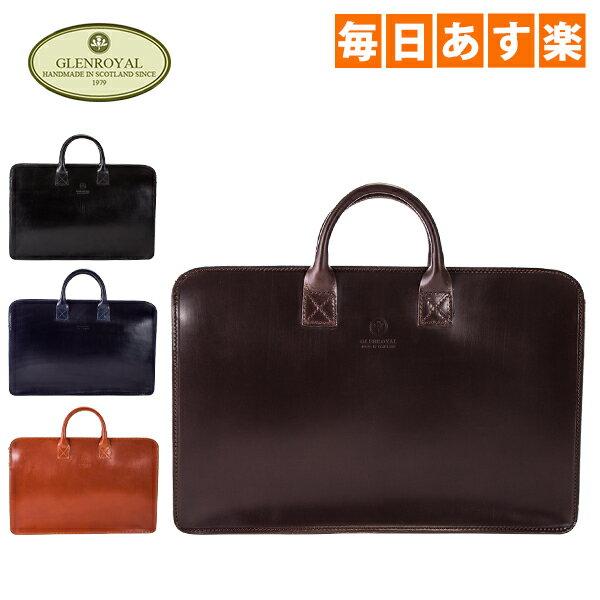 グレンロイヤル Glen Royal ブリーフケース ジップトップケース 02-5258 Briefcase Zip Top Case バッグ ビジネス レザー [4999円以上送料無料] GLENROYAL