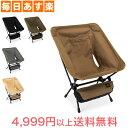 【あす楽】 ヘリノックス Helinox 折りたたみイス タクティカルチェア Tactical Chair アウトドア キャンプ 釣り [499…