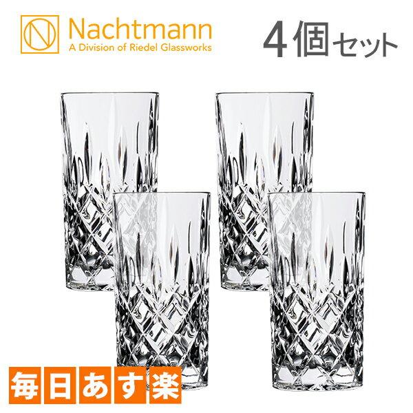 ナハトマン Nachtmann ノブレス ロングドリンク 4個セット 89208 Noblesse Long Drink グラス ウィスキー ロックグラス プレゼント [4999円以上送料無料] 新生活