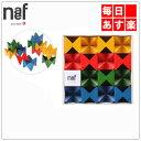naef ネフ社 Naef Spiel ネフスピール 木のおもちゃ 知育玩具 積み木 積木 積木 送料無料 ラッピング対応可