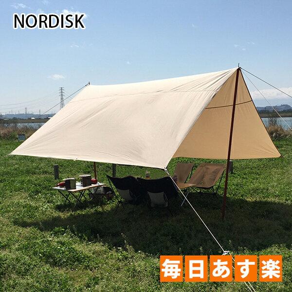 Nordisk ノルディスク カーリ Kari 20 Basic ベーシック 142018 テント キャンプ アウトドア 北欧 [4999円以上送料無料]