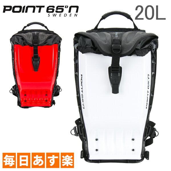 ポイント65 バックパック ハードシェル ボブルビー GTX 20L 北欧 PCバッグ バッグ Point65 Hard Shell Boblbee GTX 20L [4999円以上送料無料]