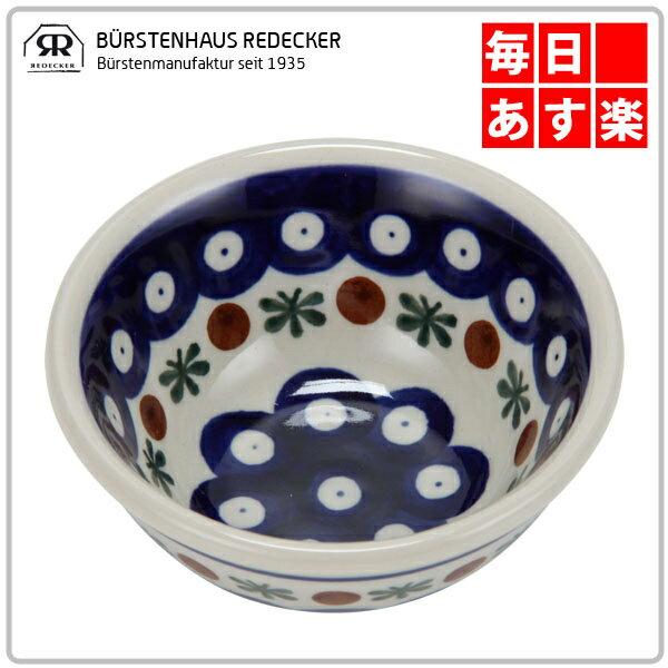 Redecker レデッカー シェービングソープマグ 691210 [4999円以上送料無料]