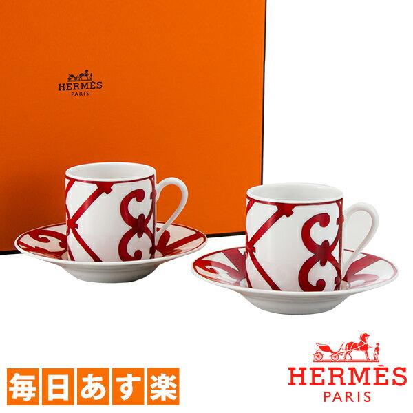 Hermes エルメス ガダルキヴィール Coffee cup and saucer コーヒーカップ&ソーサー 10ml 011017P 2個セット [4999円以上送料無料]