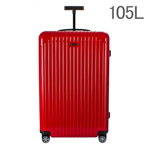 RIMOWA リモワ スーツケース サルサエアー マルチウィール 105L キャリーバッグ キャリーケース 旅行 ガーズレッド 820.77.46.4 Salsa Air MultiWheel [4999円以上送料無料]