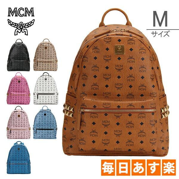 MCM エムシーエム リュックサック スターク バックパック ミディアム Stark Backpack Medium レザー 牛革 [4999円以上送料無料]